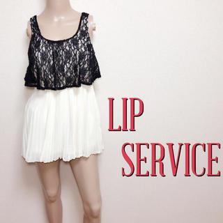リップサービス(LIP SERVICE)の鬼かわ♪リップサービス きれいめプリーツ コンビチュニック♡デュラス リゼクシー(チュニック)
