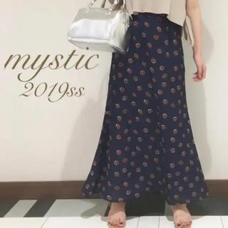 mystic - 新品✨mystic フラワーマキシスカート ネイビー