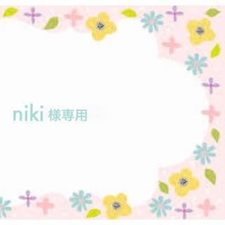 ムジルシリョウヒン(MUJI (無印良品))の  niki様専用(ひざ丈ワンピース)