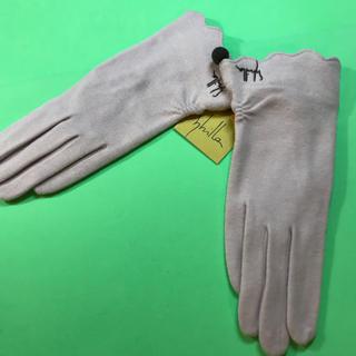 Sybilla - シビラ……手袋……未使用