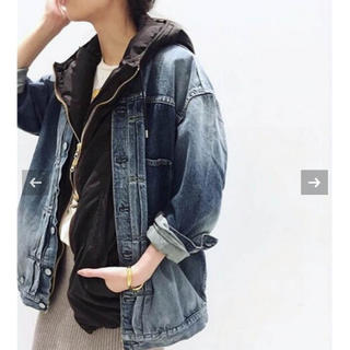 L'Appartement DEUXIEME CLASSE - STAMMBAUM OVERSIZE DENIM JACKET