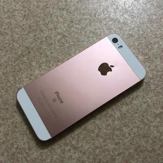 Apple - 【格安】iPhoneSE 32GB ワイモバイル