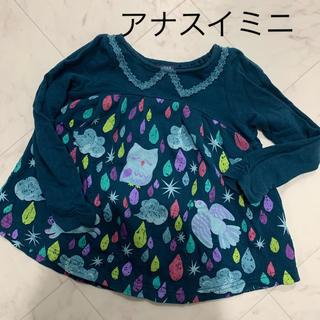 ANNA SUI mini - アナスイミニ トレーナー 長袖 トップス 100cm