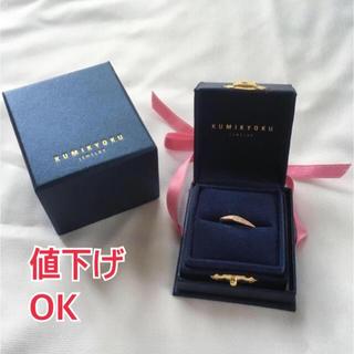 クミキョク(kumikyoku(組曲))の【交渉OK】美品 組曲リング(リング(指輪))