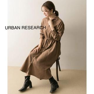 URBAN RESEARCH - 新品🍀URBAN RESEARCH フェイクスウェードワンピース