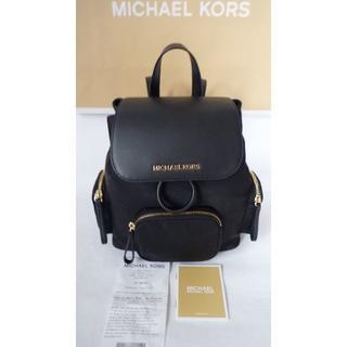 Michael Kors - 新品 アメリカMK店で購入 超軽量ABBEY MD CARGO BACKPACK