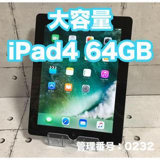 iPad - 大容量 iPad4 64GB wifi+セルラー Retinaディスプレイ搭載