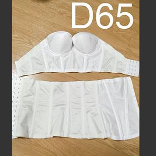 ワコール(Wacoal)のD65 ブライダルインナーセット:ブラ・ウエストニッパー【Wacoal】(ブライダルインナー)