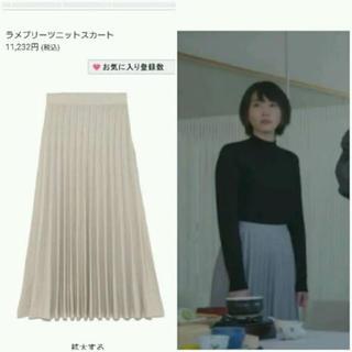 スナイデル(snidel)のラメニットプリーツスカート(ひざ丈スカート)