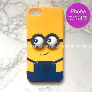 ミニオン(ミニオン)の♥︎新品♥︎ 在庫処分セール ミニオン iPhone7/8ケース シリコン(iPhoneケース)