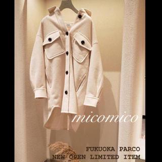 スナイデル(snidel)の限定 ❤️ スナイデル ウールシャツジャケット ウールジャケット 白 白色 ♡(ミリタリージャケット)