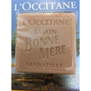 L'OCCITANE - ロクシタン固形石鹸