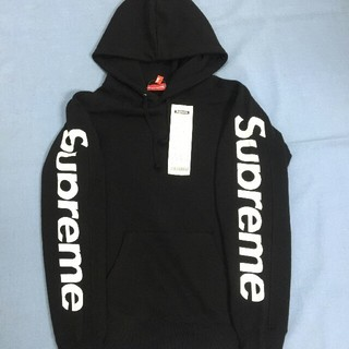 Supreme - Supreme Sideline Hooded Sweatshirt