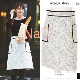 Apuweiser-riche - レースボンディングスカート
