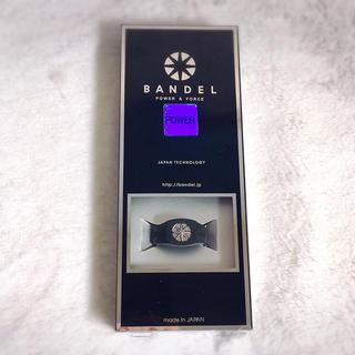バンデル BANDEL★リング★ブラック×シルバー★Mサイズ(リング(指輪))