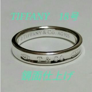 ティファニー(Tiffany & Co.)の18号 TIFFANY 1837 ナロー リング 指輪 ティファニー(リング(指輪))