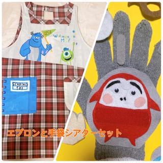 Disney - 【実習生応援セット】保育士エプロン 手袋シアター
