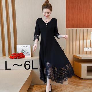 サイズ4XL(5L) 大きいサイズ エレガンス ロングワンピース ドレス(ロングドレス)