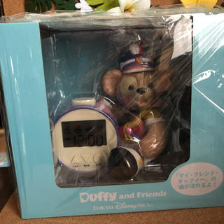 Disney - 新品☆ダッフイーの目覚まし時計