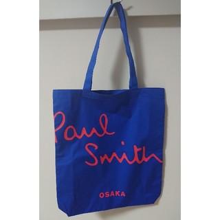 ポールスミス(Paul Smith)のPaul Smith ポールスミス(トートバッグ)