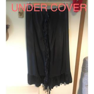 アンダーカバー(UNDERCOVER)のアンダーカバー UNDER COVER メルティングポット期 ロングスカート 黒(ロングスカート)