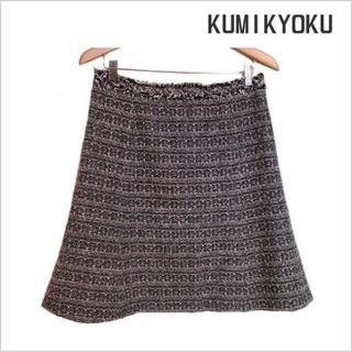 クミキョク(kumikyoku(組曲))の組曲◆黒白ツイード調フレアスカート◆オンワード樫山◆大きいサイズ / 5(ひざ丈スカート)