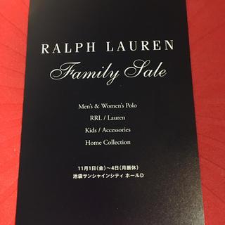 ラルフローレン(Ralph Lauren)のラルフローレン ファミリーセール (ショッピング)