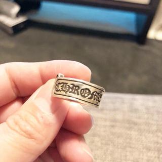 クロムハーツ(Chrome Hearts)のクロムハーツ リング (リング(指輪))
