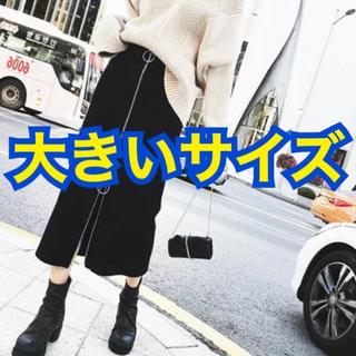 新品★レディース ジップタイトロングスカート タイト(ロングスカート)