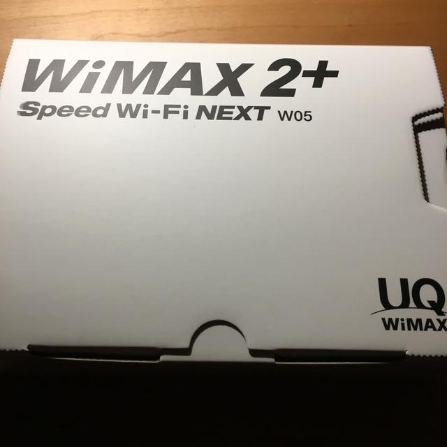 au(エーユー)のUQ  WIMAX2+    Wi-fiモバイルルーター スマホ/家電/カメラのPC/タブレット(PC周辺機器)の商品写真