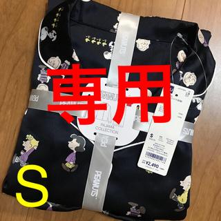 GU スヌーピー  パジャマ Sサイズ