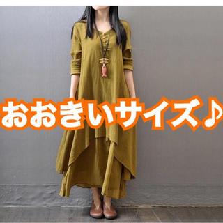 新品★フロントボタンロングマキシワンピース♪(ロングワンピース/マキシワンピース)