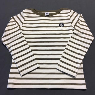 プチバトー(PETIT BATEAU)のPETIT BATEAU(プチバトー)マリニエールプルオーバー 6ans 新品(Tシャツ/カットソー)