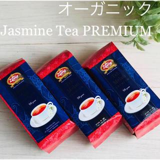 Jasmine Tea PREMIUM  オーガニック ジャスミンティー