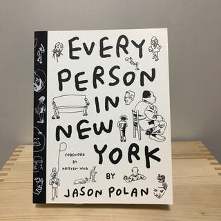 マガジンハウス(マガジンハウス)のEvery person in New York Jason Polan(洋書)