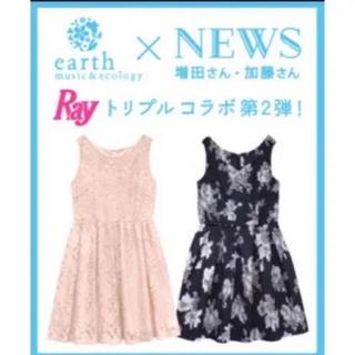 Ray NEWS (ファッション)
