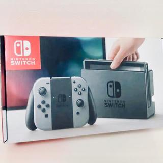 Nintendo Switch - 送料無料 新品 未開封 任天堂 ニンテンドースイッチ 本体 グレー