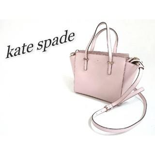 kate spade new york - kate spade NEW YORK ケイトスペード 2wayバッグ