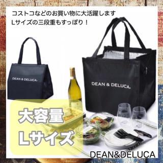 DEAN & DELUCA - 【大容量】DEAN&DELUCA保冷バッグ 黒 Lサイズ トートバッグエコバッグ