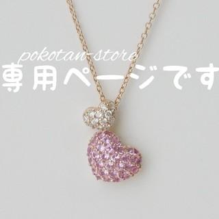 PonteVecchio - 極美品【ポンテヴェキオ】K18PG  ハート ネックレス ダイヤ×サファイア
