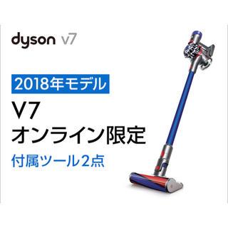 Dyson - dyson ダイソン v7