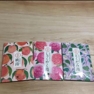 HOUSE OF ROSE - 新品 ハウスオブローゼ 入浴剤 3個セット