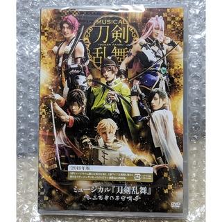 DMM - 【DVD】三百年の子守唄 再演 2019【刀ミュ】