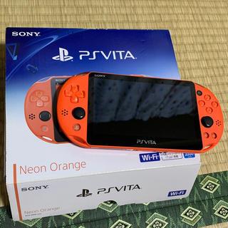 PlayStation Vita - PlayStation VITA