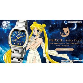 セーラームーン(セーラームーン)の美少女戦士セーラームーン25周年記念 コラボウォッチ(腕時計)