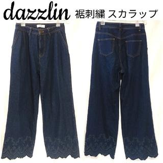 dazzlin - ダズリン 刺繍 スカラップ ワイド デニム ジーンズ S 濃紺 レディース