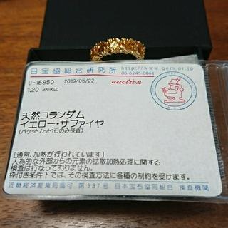 k18 イエローサファイア(リング(指輪))