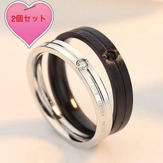 【ラッピング袋付】 BS002 ペアリング 指輪 メンズ レディース リング  (リング(指輪))