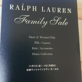 ラルフローレン(Ralph Lauren)のラルフローレン ファミリーセール 招待状 東京 池袋(ショッピング)