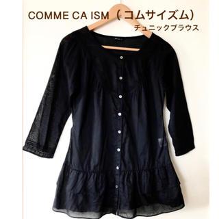 コムサイズム(COMME CA ISM)のCOMME CA ISM( コムサイズム)裾フリルチュニックブラウス(シャツ/ブラウス(長袖/七分))